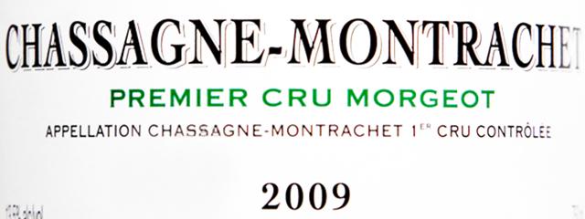 montrachet2009
