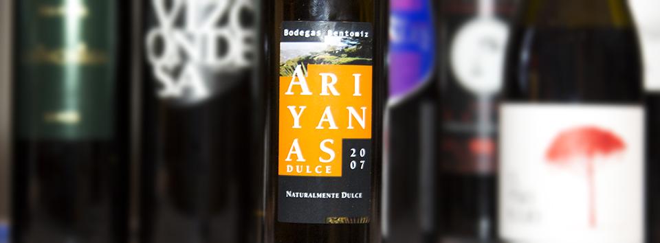 Ariyanas 2007