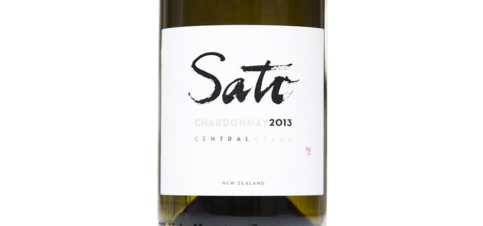 Sato Chardonnay 2013-4